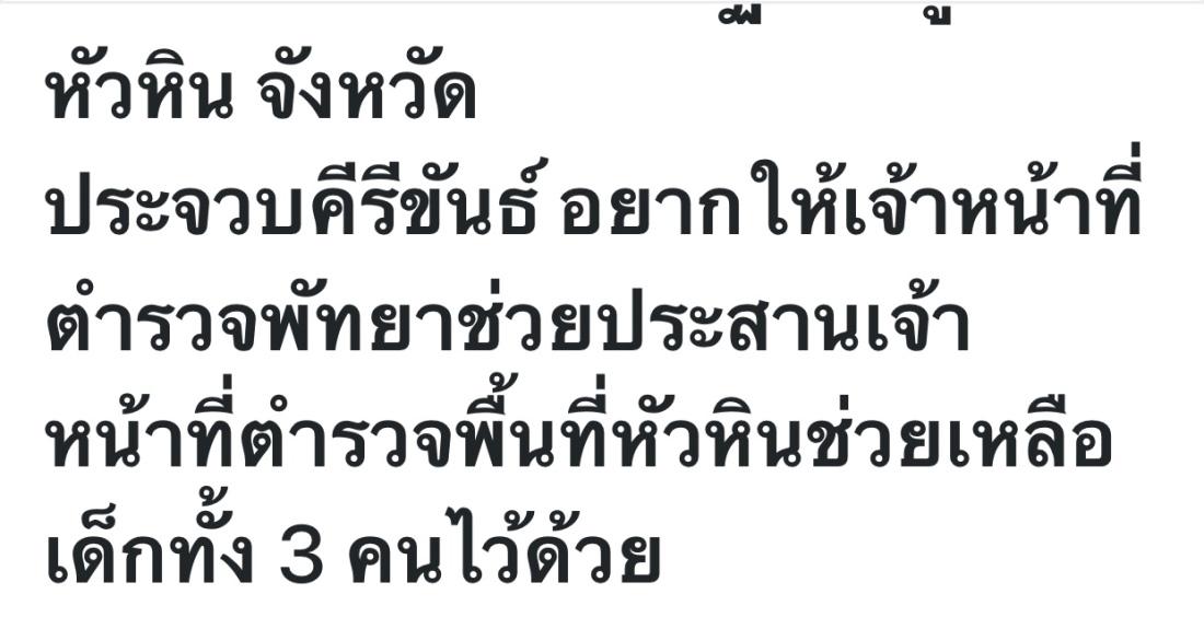 133E8907-5BCC-426C-82AF-D9FE3C270FA8