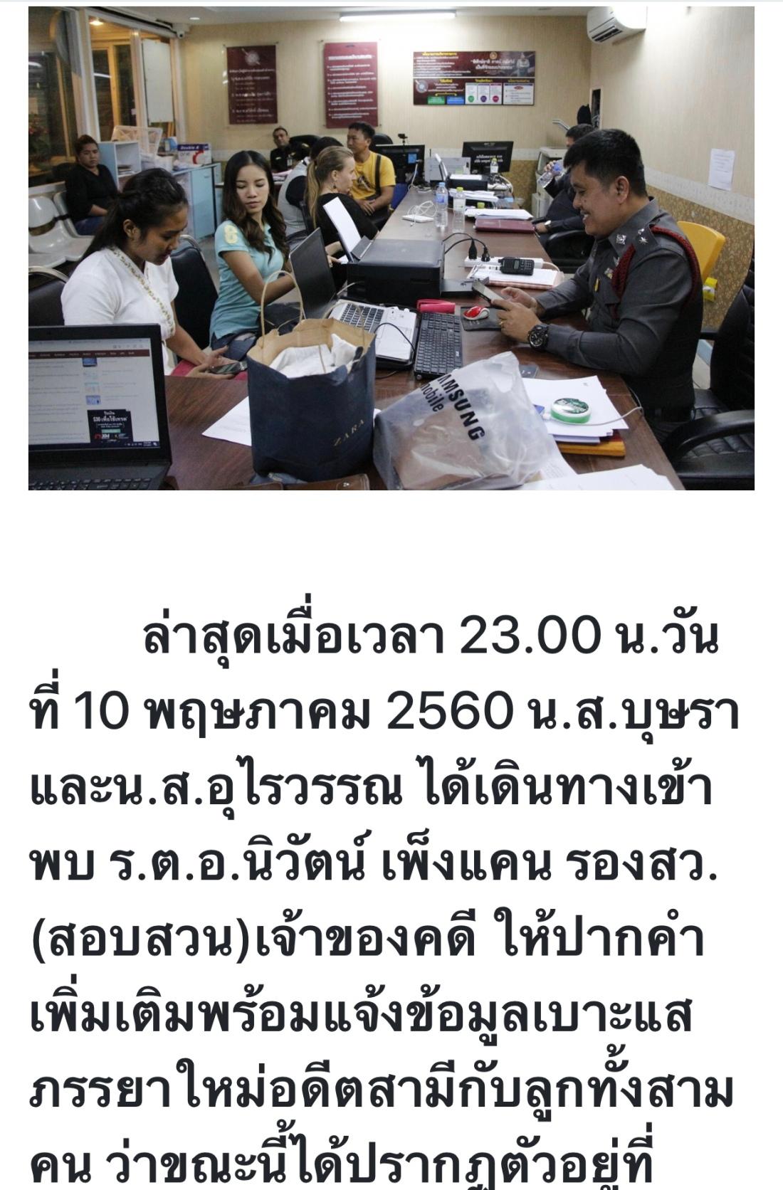 3D9A5E4D-3D74-4D8A-836A-7B7360E50D31
